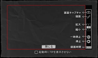 image_tool