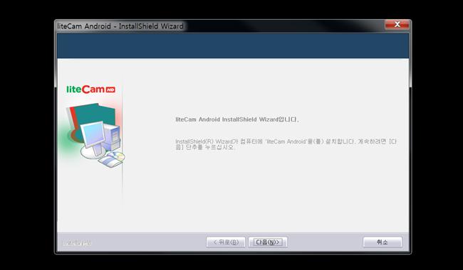 android-installation-3