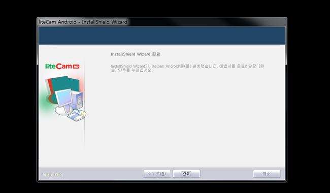 android-installation-11