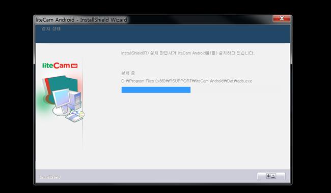 android-installation-8