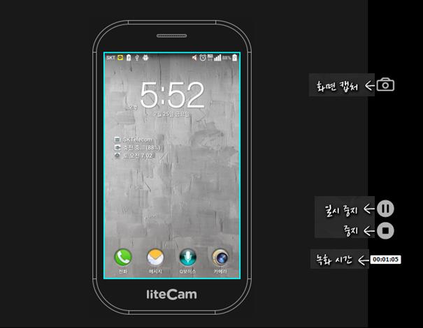 litecam-android-recording