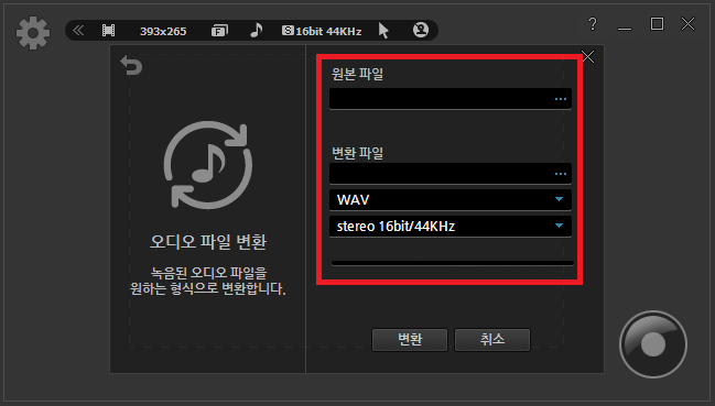 transfer-audio-2